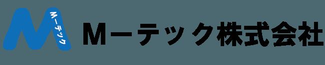 M-テック株式会社 西明石